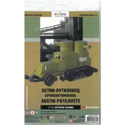 skládačka: 1918 Austin-Putilovets - ruský obrněný vůz